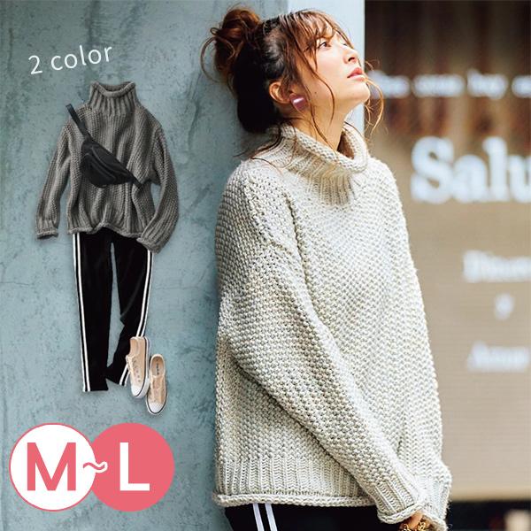 日本代購-簡約寬鬆感高領粗針織毛衣(共二色/M-L) 日本代購,毛衣