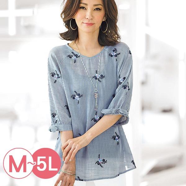 日本代購-portcros袖口綁結花朵刺繡上衣M-LL(共四色) 日本代購,portcros,刺繡