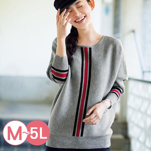 日本代購-RyuRyu mall時尚配色直條紋針織上衣(M-LL) 日本代購,RyuRyu mall,條紋