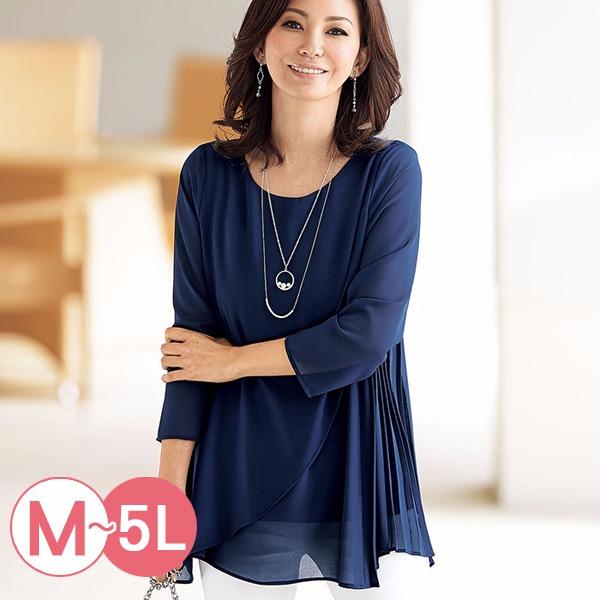 日本代購-現貨portcros褶邊八分袖不對稱造型上衣(粉紅色/L) 日本代購,portcros,不對稱