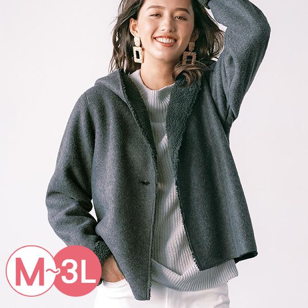 日本代購-RyuRyu mall時尚鋪毛連帽短版外套(共四色/M-LL) 日本代購,RyuRyu mall,連帽