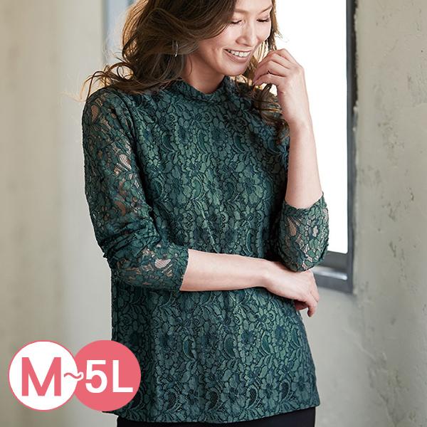 日本代購-portcros優雅全蕾絲小高領上衣(共二色/M-LL) 日本代購,portcros,蕾絲