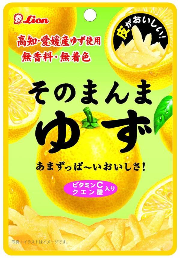 日本代購-超人氣團購零食Lion酸甜柚子皮絲 柚子皮糖(23g) 日本空運,東區時尚,日本代購,團購美食,零食,檸檬皮,檸檬絲,Lion,柚子皮