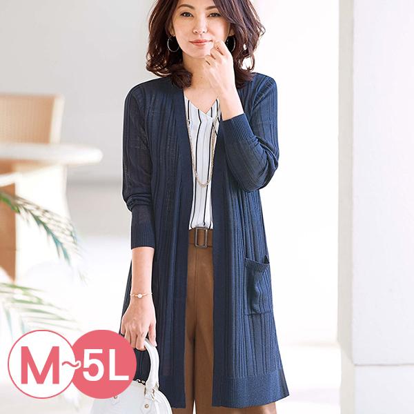 日本代購-portcros簡雅條紋針織開襟針織外套(共五色/M-LL) 日本代購,portcros,針織
