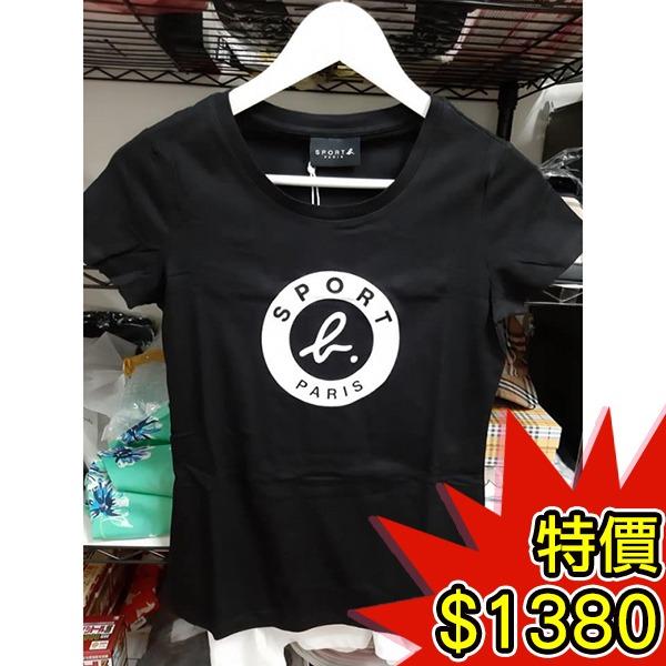 日本代購-特價agnes b./sport b.圖案純棉T恤(售價已折) agnes b.,東區時尚,T恤