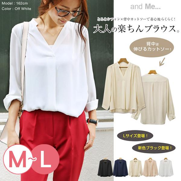 日本代購-RyuRyu mall簡約折縫拼接雪紡襯衫(共五色/M-L) 日本代購,RyuRyu mall,雪紡