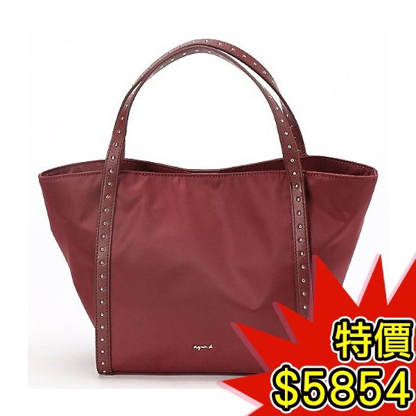 日本代購-agnes b.VOYAGE 鉚釘2way手提袋(共三色) agnes b.,東區時尚,鉚釘