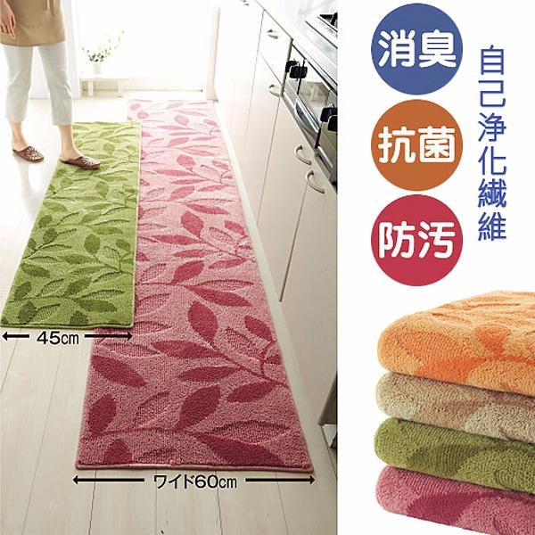 日本代購-葉子花樣消臭防污廚房地墊腳踏墊(共四色) 日本代購,東區時尚,腳踏墊