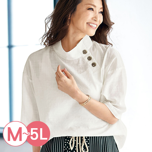 日本代購-portcros鈕釦設計落肩袖立領上衣(M-LL) 日本代購,portcros,立領