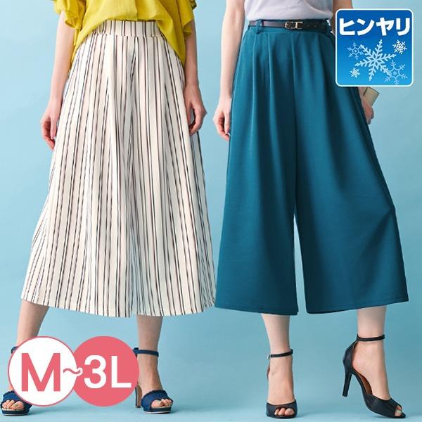 日本代購-portcros打褶後腰鬆緊喬其紗涼感寬褲(共七色/M-LL) 日本代購,portcros,寬褲