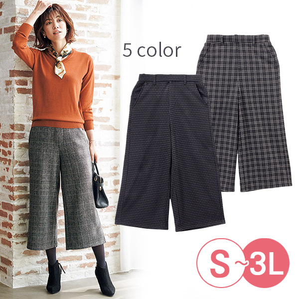日本代購-cecile雅緻保暖內刷毛鬆緊腰寬褲(共五色/3L) 日本代購,CECILE,寬褲