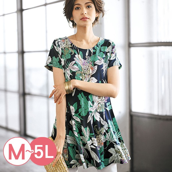 日本代購-portcros夏季印花舒適長版T恤M-LL(共五色) 日本代購,portcros,長版
