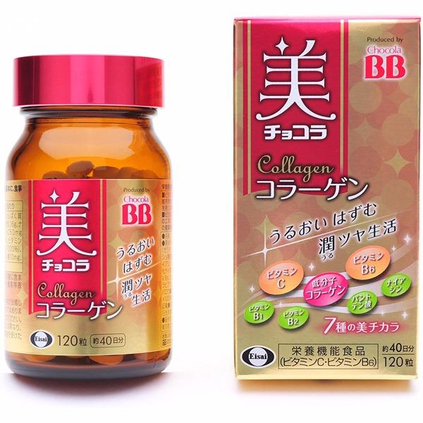日本代購-美顏BB Chocola BB Collagen 美 膠原蛋白錠 (120錠) 日本代購,日本帶回,東區時尚,chocola BB