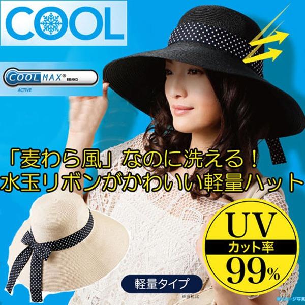 日本代購-寬帽緣水玉蝴蝶結透氣遮陽帽(共二色) 日本空運,東區時尚,透氣遮陽帽