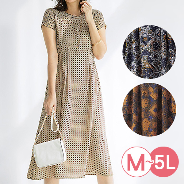 日本代購-復古風折縫高腰印花洋裝(共二色/M-LL) 日本代購,高腰,洋裝