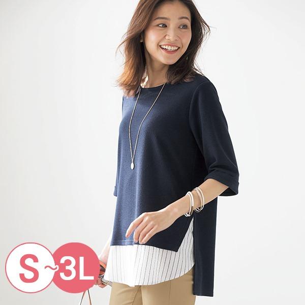 日本代購-cecile假兩件條紋拼接七分袖上衣S-LL(共二色) 日本代購,CECILE,條紋