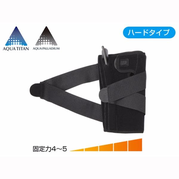 日本代購-日本phiten 液化鈦膝蓋保護護套 重量固定等級 日本代購,phiten,護膝