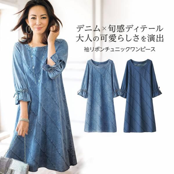 日本代購-特價portcros袖蝴蝶結斜紋剪接丹寧洋裝M-LL(售價已折) 日本代購,portcros,長版衫