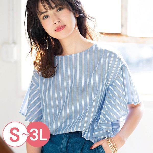 日本代購-portcros荷葉袖設計圓領上衣S-LL(共五色) 日本代購,portcros,荷葉