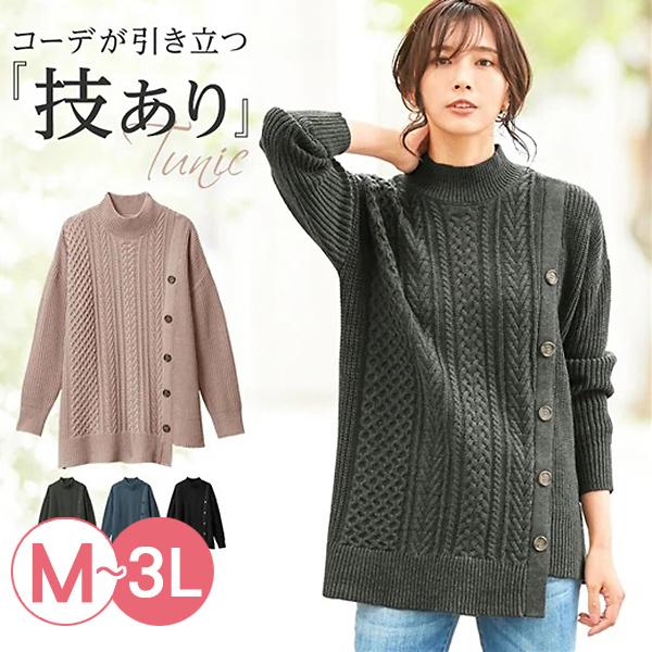 日本代購-不規則下擺鈕釦裝飾針織上衣(共四色/3L) 日本代購,不規則,針織