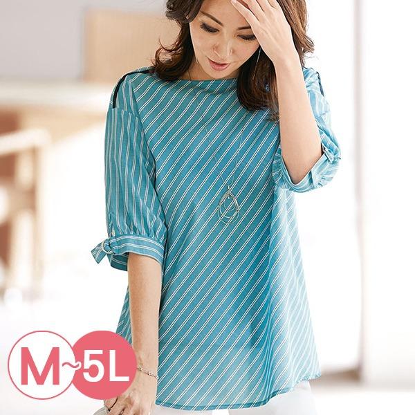 日本代購-portcros造型袖口斜條紋襯衫上衣M-LL(共四色) 日本代購,portcros,條紋