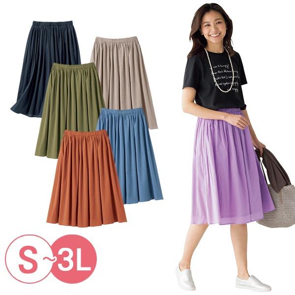 日本代購-cecile優雅棉質皺褶圓裙-65cm長3L(共六色) 日本代購,CECILE,短裙