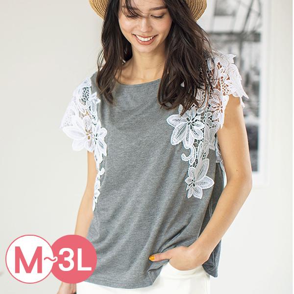 日本代購-簡雅蕾絲袖設計上衣(共三色/M-LL) 日本代購,蕾絲