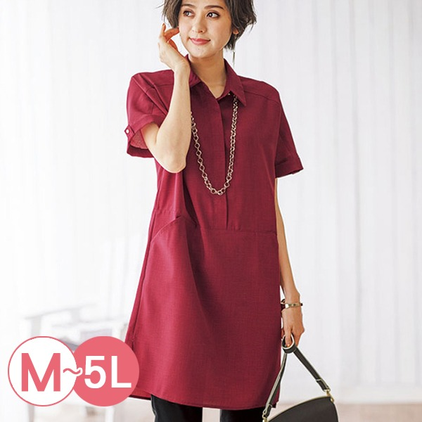 日本代購-portcros反摺袖設計襯衫領長版上衣3L-5L(共四色) 日本代購,portcros,長版