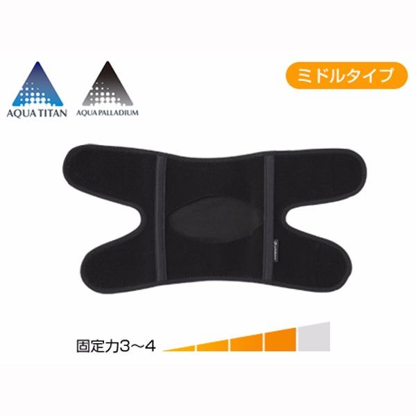日本代購- 日本phiten 液化鈦膝蓋保護護套 中量固定等級 日本代購,phiten,護膝