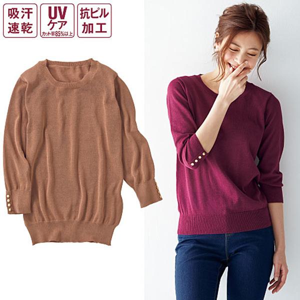 日本代購-特價高雅風範圓領七分袖針織衫M-LL(售價已折) 日本空運,東區時尚,喇叭裙