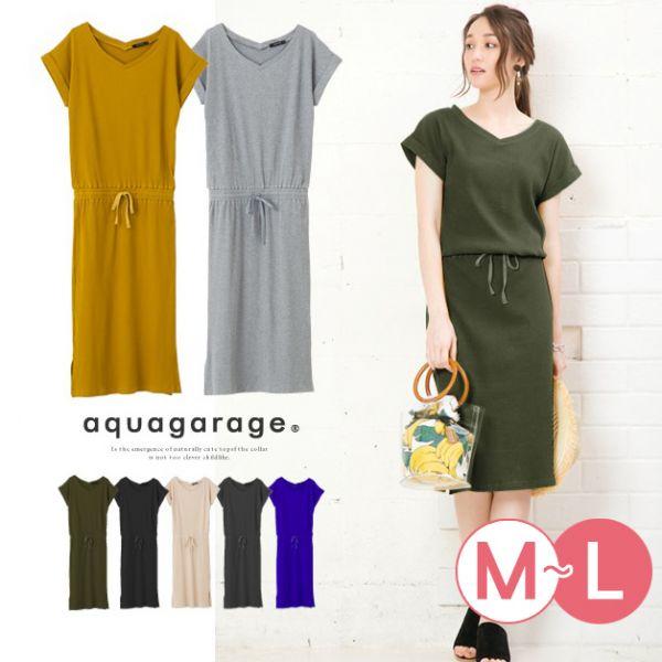 日本代購-抽繩V領羅紋連身洋裝(共七色/M-L) 日本代購,V領,羅紋