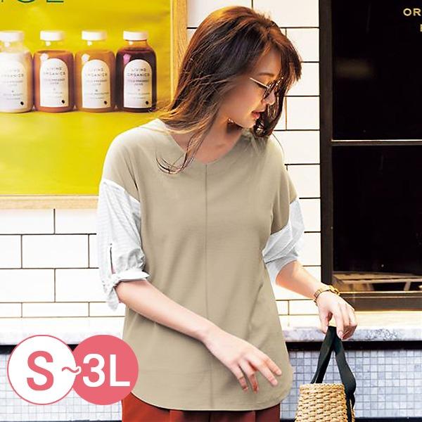 日本代購-cecile綁結拼接袖防汗智能上衣S-LL(共四色) 日本代購,CECILE,拼接