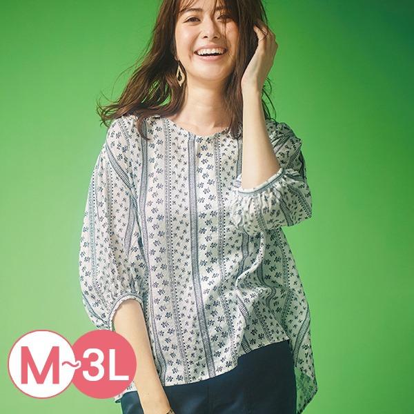 日本代購-portcros可愛泡泡袖前短後長上衣M-LL(共三色) 日本代購,portcros,泡泡袖