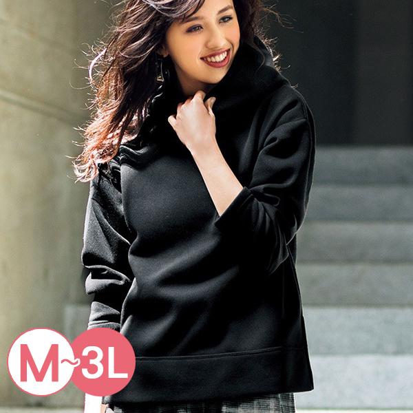 日本代購-RyuRyu mall疊領風連帽開衩內拉絨上衣(共三色/3L) 日本代購,RyuRyu mall,連帽