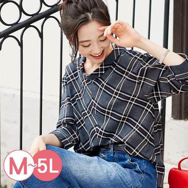 日本代購-portcros時尚翻折領格紋上衣(共二色/M-LL) 日本代購,portcros,格紋
