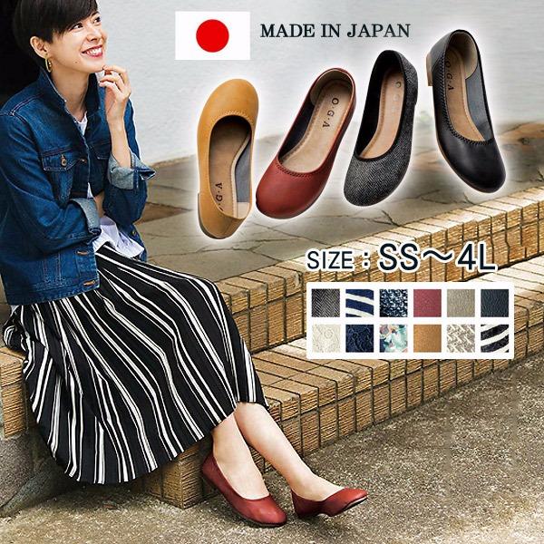 日本代購-M~L日本製超熱銷舒適軟墊芭蕾舞鞋(共12色/23.0~24.0) 日本空運,東區時尚,芭蕾舞鞋,平底鞋