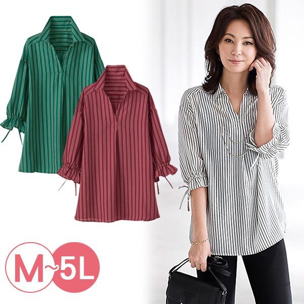 日本代購-portcros條紋襯衫領糖果袖上衣3L-5L(共三色) 日本代購,portcros,條紋