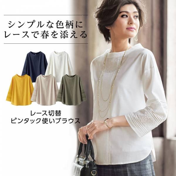 日本代購-特價portcros復古優雅蕾絲抓摺上衣M-LL(售價已折) 日本代購,portcros,上衣