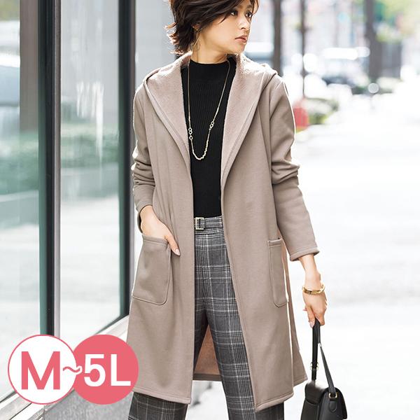 日本代購-portcros簡約連帽溫暖毛料長外套(共四色/M-LL) 日本代購,portcros,連帽