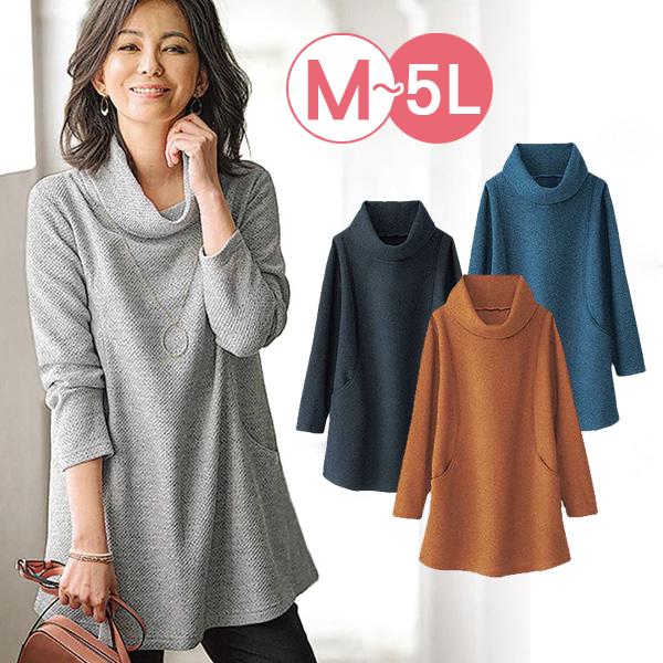 日本代購-裡拉絨垂領長版上衣(共四色/3L-5L) 日本代購,裡拉絨,垂領