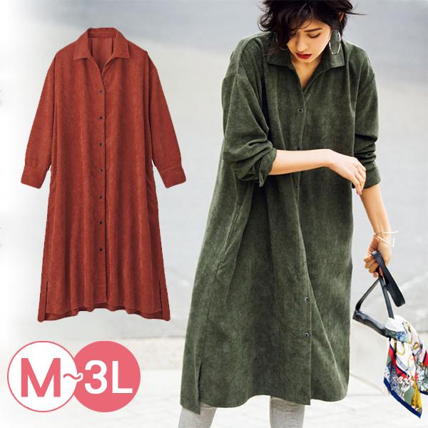 日本代購-portcros簡約長版燈芯絨襯衫洋裝(共四色/3L) 日本代購,portcros,燈芯絨