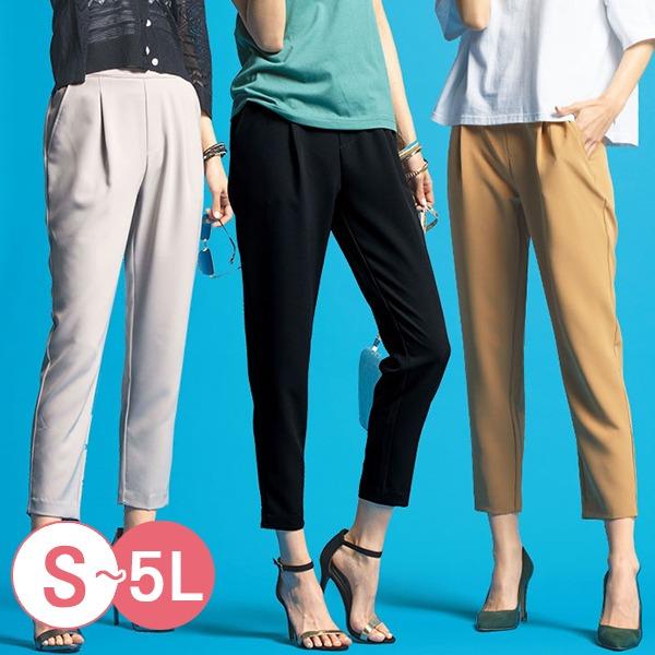 日本代購-portcros後腰鬆緊時尚折縫老爺褲(共五色/S-LL) 日本代購,portcros,老爺褲