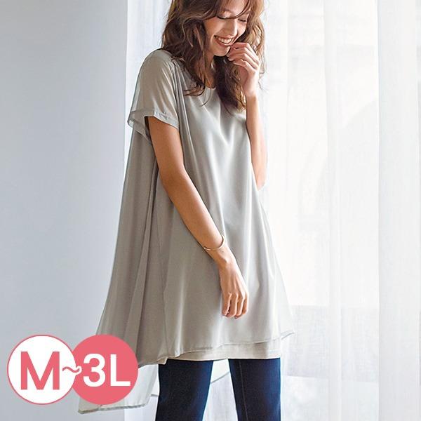 日本代購-portcros垂墜感雪紡拼接長版上衣M-LL(共四色) 日本代購,portcros,拼接