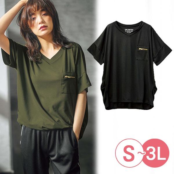日本代購-portcros側邊折縫V領拉鏈口袋T恤3L(共四色) 日本代購,portcros,T恤