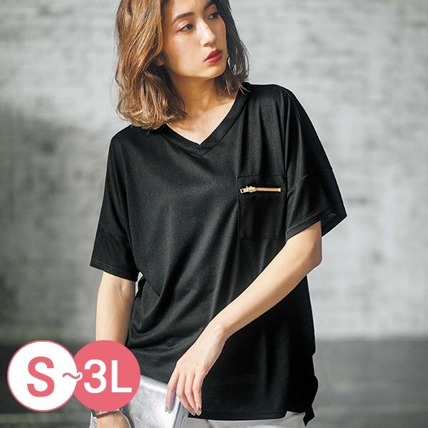 日本代購-portcros側邊折縫V領拉鏈口袋T恤S-LL(共四色) 日本代購,portcros,T恤