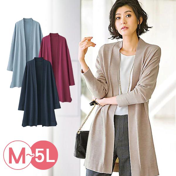 日本代購-羊毛混紡開襟針織外套(共四色/3L-5L) 日本代購,針織