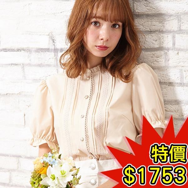 日本代購-INGNI高雅褶邊蕾絲公主袖襯衫(共三色) 日本空運,東區時尚,蕾絲