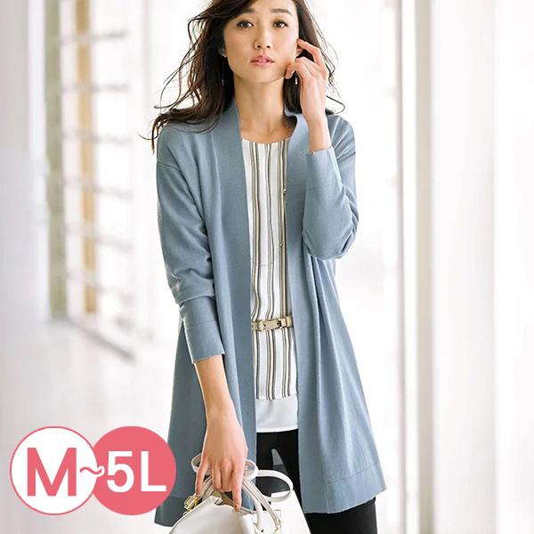 日本代購-羊毛混紡開襟針織外套(共四色/M-LL) 日本代購,針織
