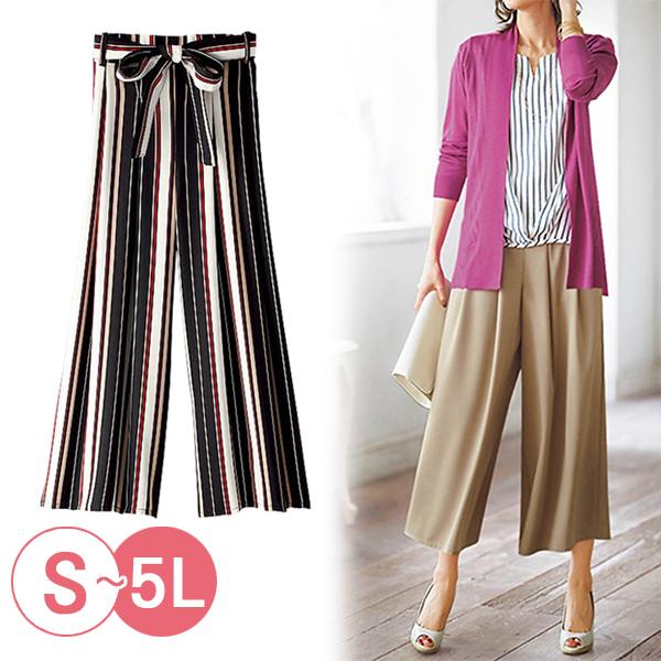 日本代購-portcros雅緻折縫腰間繫帶寬褲3L-5L(共四色) 日本代購,portcros,寬褲