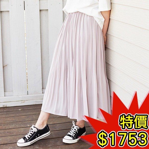日本代購-INGNI優雅細褶鬆緊腰飄逸長裙(共十二色) 日本空運,東區時尚,長裙